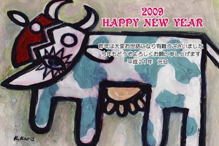 2009_nenga_ushi