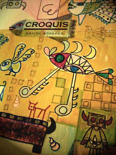 Croquishyoushi