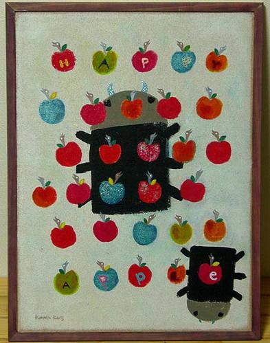 ハッピィ林檎とビートル