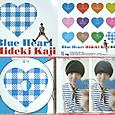 Blue Heart/Hideki Kaji